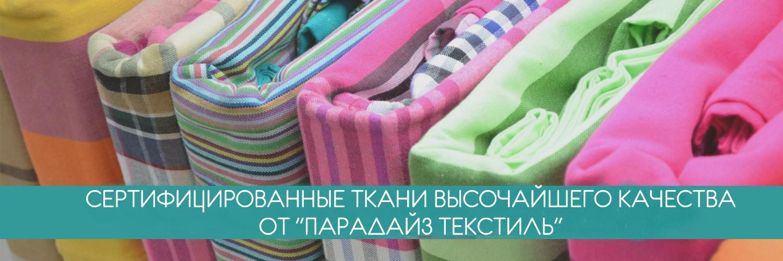Фирма текстиль пряжа лилия 100 хлопок